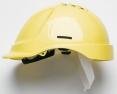 Přilba PROTECTOR STYLE 600 ABS ventilovaná žlutá